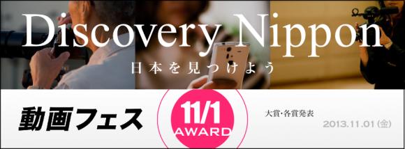 fb_top-award